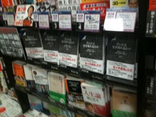 「テレビは生き残れるのか」@六本木ミッドタウン内TSUTAYA。すごい勢いで並んでた。逆にハラハラしてきちゃった(^_^;)