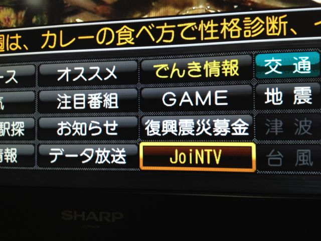 JoiNTV2