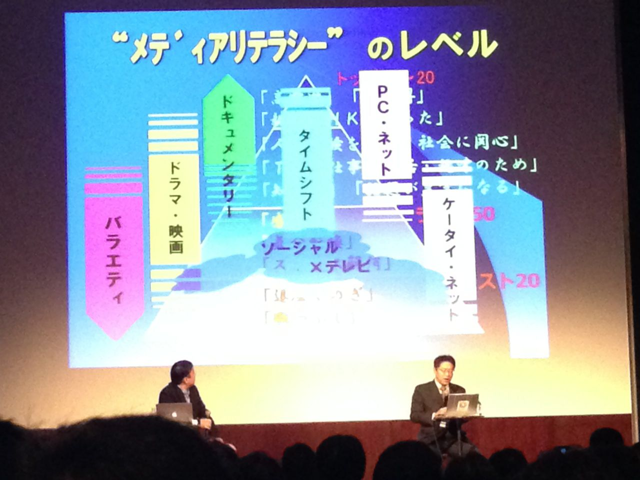JoinTV_Suzuki