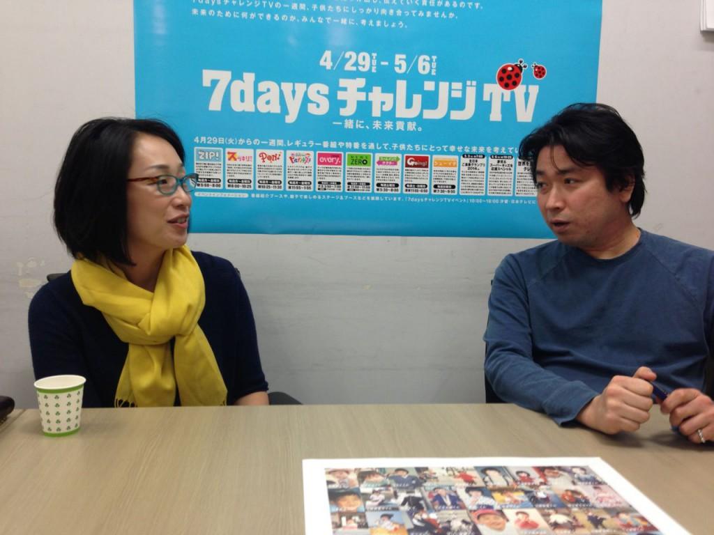 プロデューサーの大澤弘子さんとデザイン室の布村順一さん