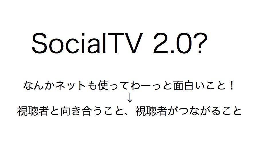 socialtv2