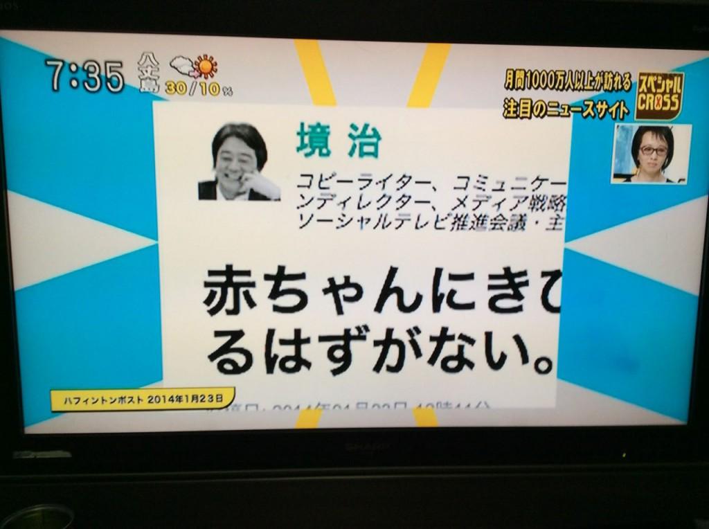 MXTV1
