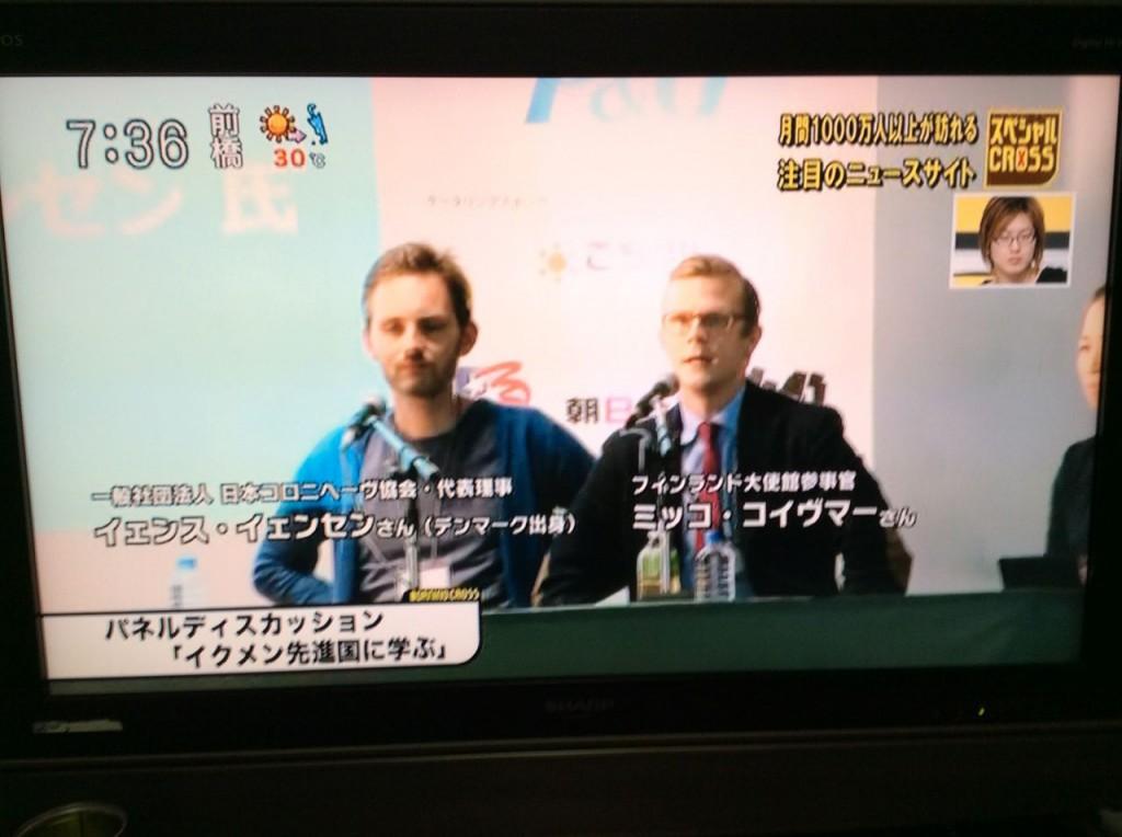 MXTV3