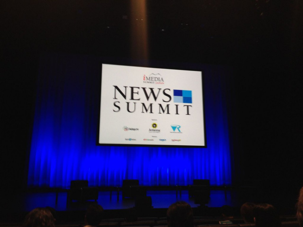 NewsSummit