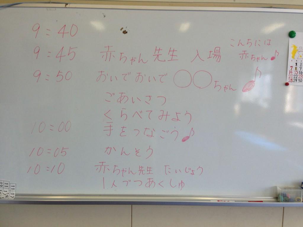 20141008_sakaiosamu_01