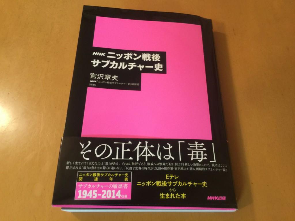 20141020_sakaiosamu_01
