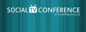 SocialTV_Conference