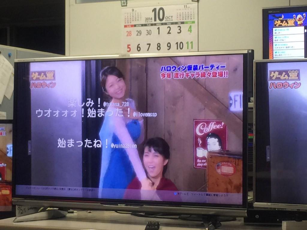 20141104_saksaiosamu_01