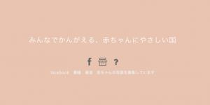 20141110_sakaiosamu_11