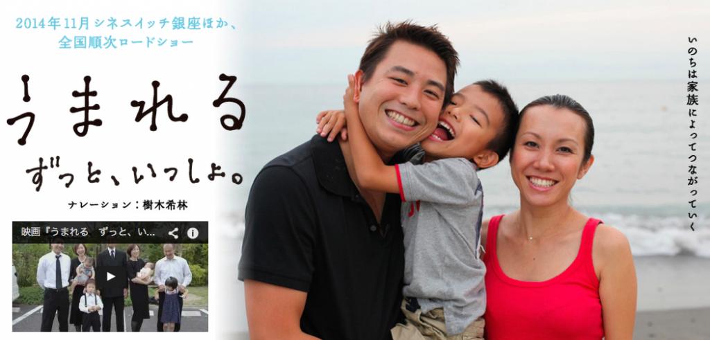 20141122_sakaiosamu_01