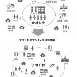 20141226_sakaiosamu_01