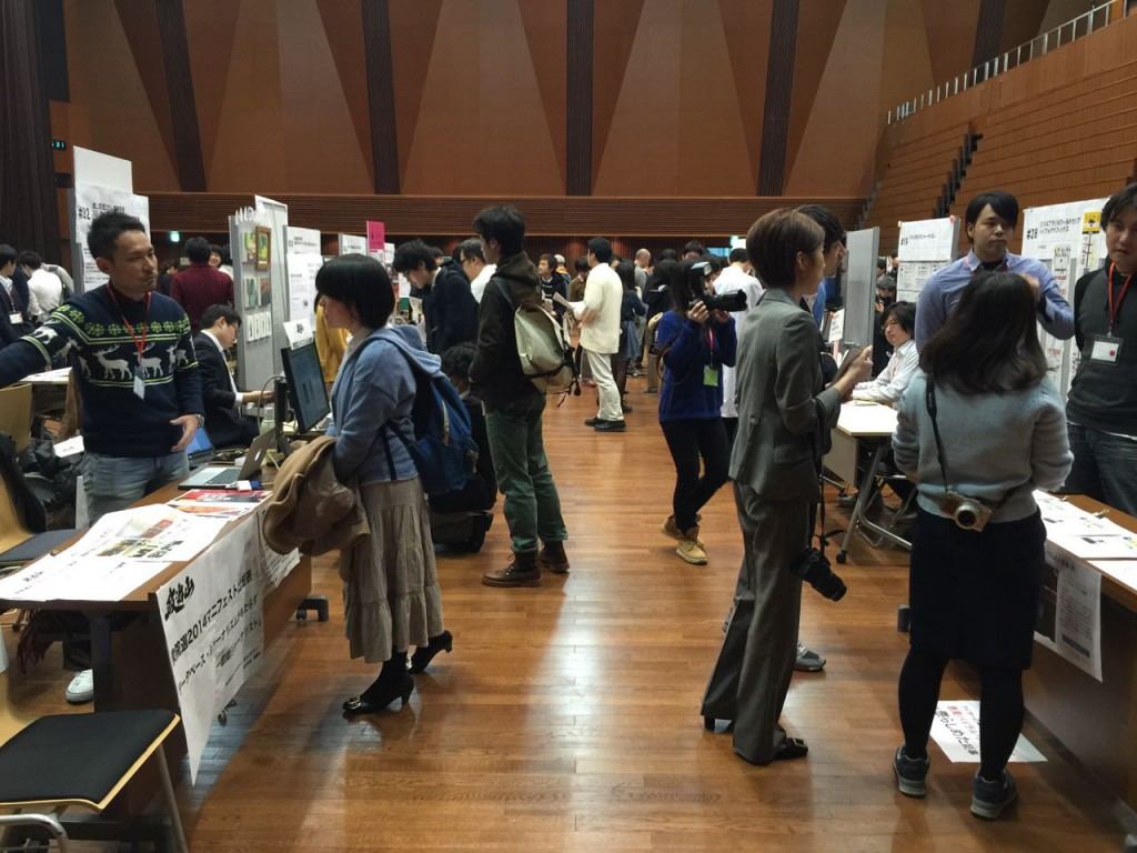 20150127_sakaiosamu_02