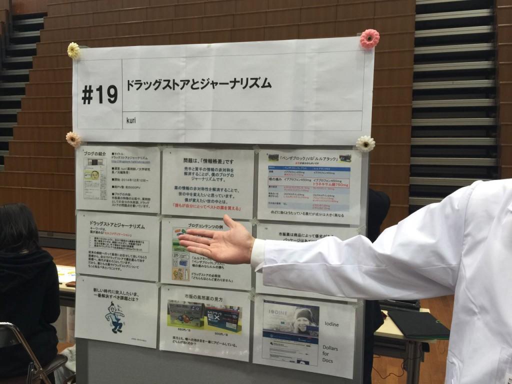 20150127_sakaiosamu_04